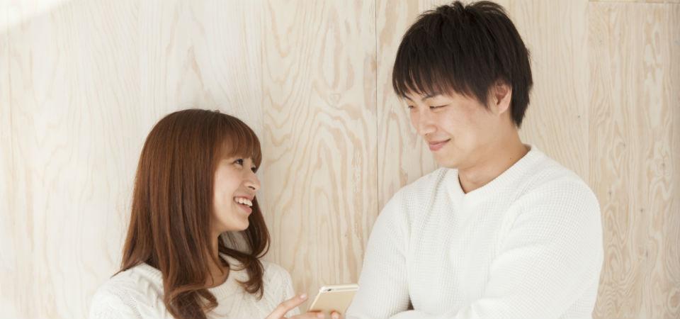 共働き夫婦の夫婦円満の5つのおきて