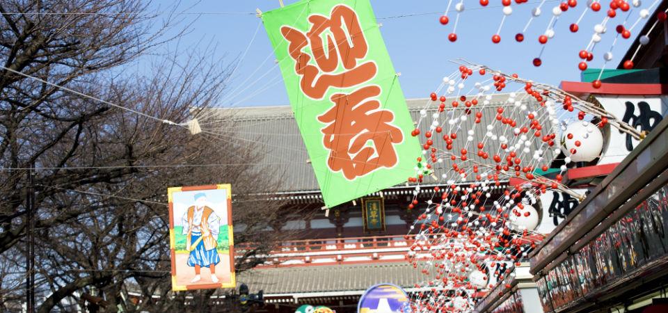 初詣で「夫婦円満祈念」おすすめスポット5選【関東編】